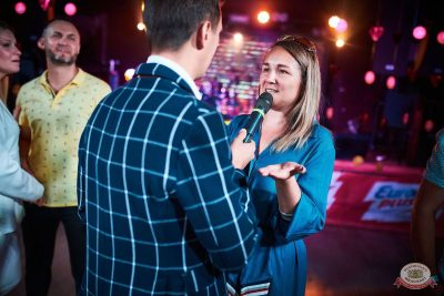 День именинника, 31 августа 2019 - Ресторан «Максимилианс» Новосибирск - 29