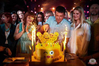 День именинника, 31 августа 2019 - Ресторан «Максимилианс» Новосибирск - 38