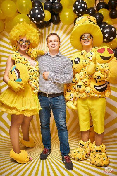 День именинника, 31 августа 2019 - Ресторан «Максимилианс» Новосибирск - 4