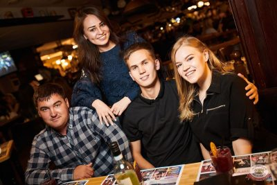 День именинника, 31 августа 2019 - Ресторан «Максимилианс» Новосибирск - 40