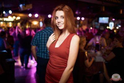 День именинника, 31 августа 2019 - Ресторан «Максимилианс» Новосибирск - 56