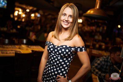 День именинника, 31 августа 2019 - Ресторан «Максимилианс» Новосибирск - 57