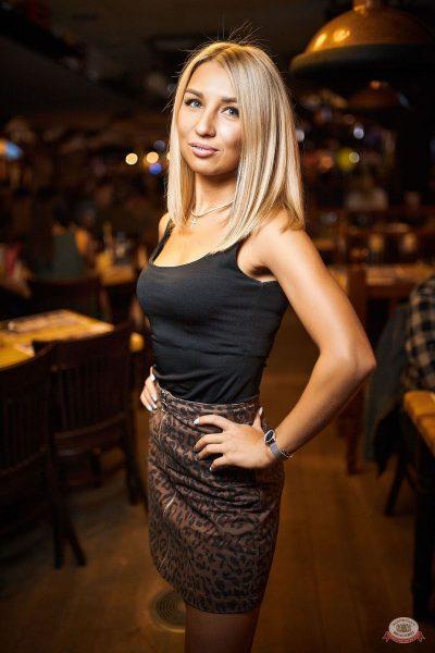 День именинника, 31 августа 2019 - Ресторан «Максимилианс» Новосибирск - 58