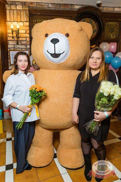 День именинника, 31 марта 2018 - Ресторан «Максимилианс» Новосибирск - 1