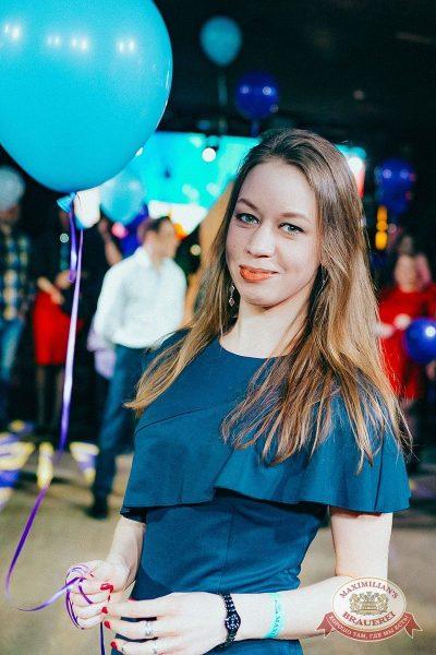 День именинника, 31 марта 2018 - Ресторан «Максимилианс» Новосибирск - 14