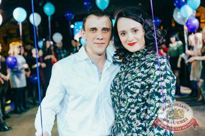 День именинника, 31 марта 2018 - Ресторан «Максимилианс» Новосибирск - 15