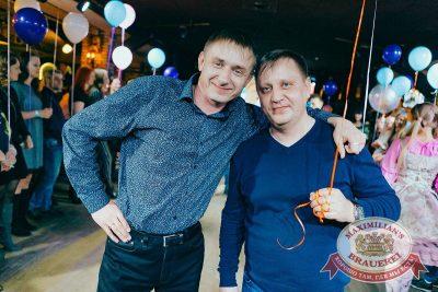 День именинника, 31 марта 2018 - Ресторан «Максимилианс» Новосибирск - 22
