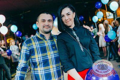 День именинника, 31 марта 2018 - Ресторан «Максимилианс» Новосибирск - 23
