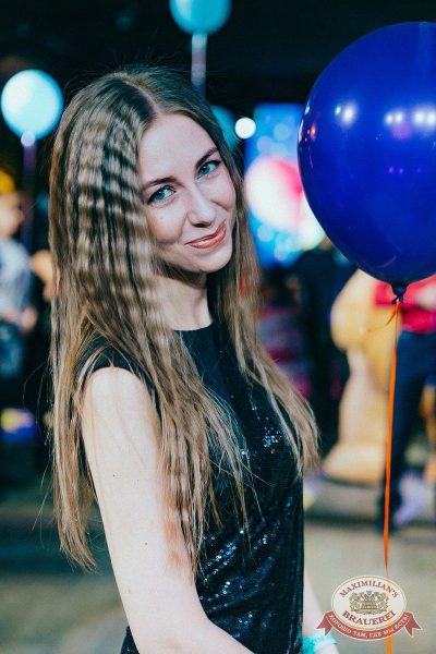 День именинника, 31 марта 2018 - Ресторан «Максимилианс» Новосибирск - 26