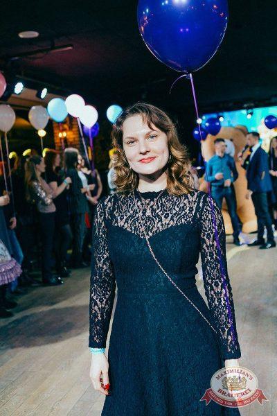 День именинника, 31 марта 2018 - Ресторан «Максимилианс» Новосибирск - 29