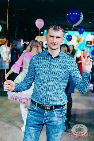 День именинника, 31 марта 2018 - Ресторан «Максимилианс» Новосибирск - 30