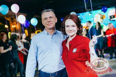 День именинника, 31 марта 2018 - Ресторан «Максимилианс» Новосибирск - 31