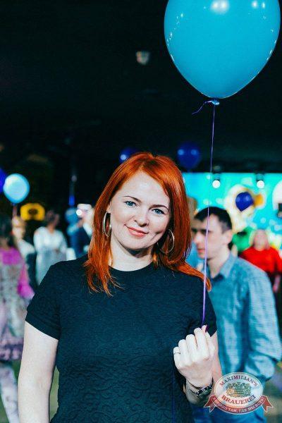 День именинника, 31 марта 2018 - Ресторан «Максимилианс» Новосибирск - 34