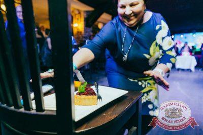 День именинника, 31 марта 2018 - Ресторан «Максимилианс» Новосибирск - 39