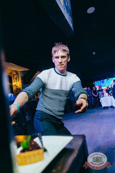 День именинника, 31 марта 2018 - Ресторан «Максимилианс» Новосибирск - 40