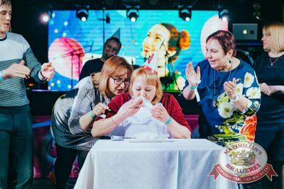 День именинника, 31 марта 2018 - Ресторан «Максимилианс» Новосибирск - 41