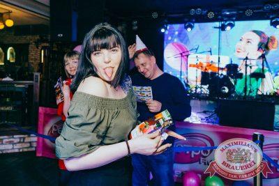 День именинника, 31 марта 2018 - Ресторан «Максимилианс» Новосибирск - 43