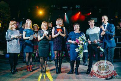 День именинника, 31 марта 2018 - Ресторан «Максимилианс» Новосибирск - 48