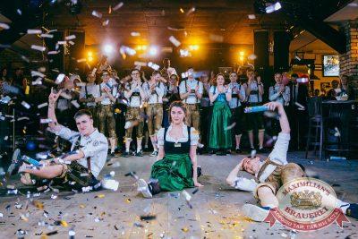 День именинника, 31 марта 2018 - Ресторан «Максимилианс» Новосибирск - 49