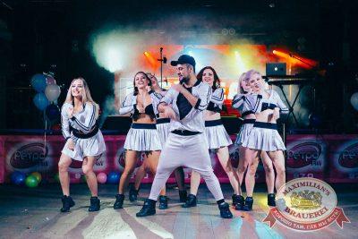 День именинника, 31 марта 2018 - Ресторан «Максимилианс» Новосибирск - 50