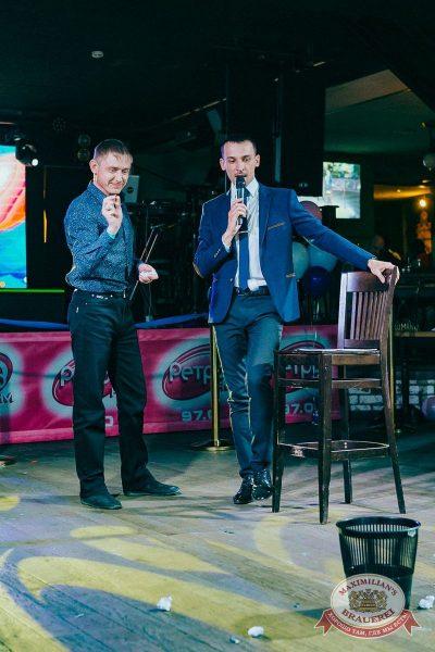 День именинника, 31 марта 2018 - Ресторан «Максимилианс» Новосибирск - 52