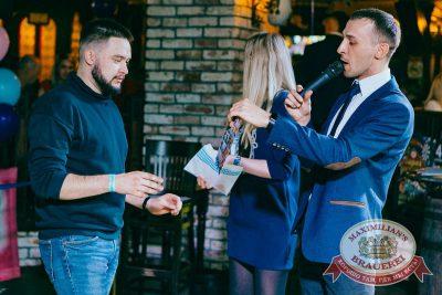День именинника, 31 марта 2018 - Ресторан «Максимилианс» Новосибирск - 54