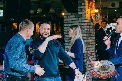 День именинника, 31 марта 2018 - Ресторан «Максимилианс» Новосибирск - 55