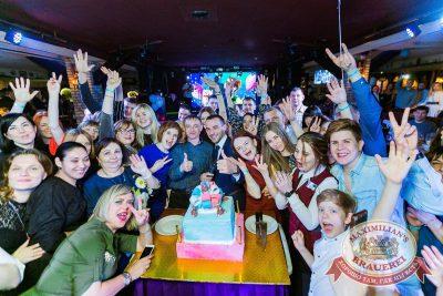 День именинника, 31 марта 2018 - Ресторан «Максимилианс» Новосибирск - 56