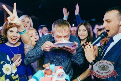 День именинника, 31 марта 2018 - Ресторан «Максимилианс» Новосибирск - 57