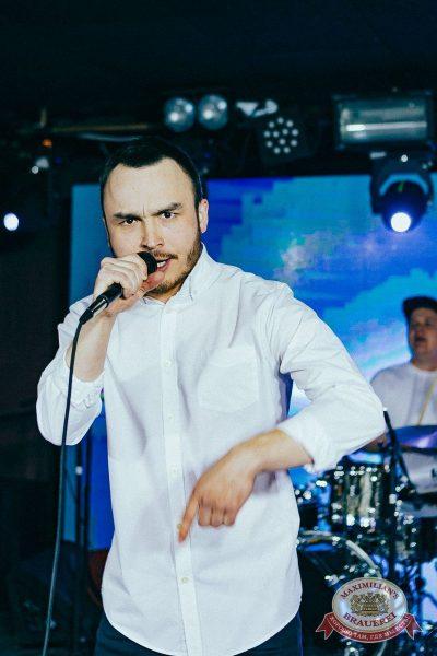 День именинника, 31 марта 2018 - Ресторан «Максимилианс» Новосибирск - 59