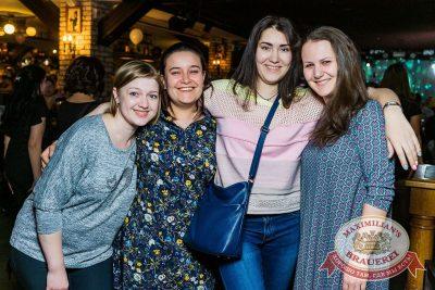 День именинника, 31 марта 2018 - Ресторан «Максимилианс» Новосибирск - 62