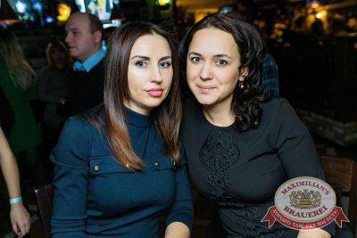 День именинника, 31 марта 2018 - Ресторан «Максимилианс» Новосибирск - 64