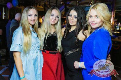 День именинника, 31 марта 2018 - Ресторан «Максимилианс» Новосибирск - 67