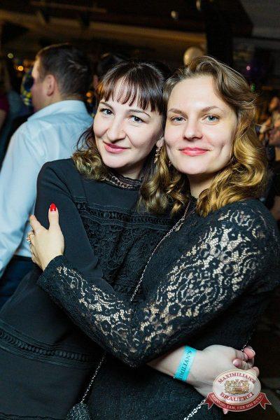 День именинника, 31 марта 2018 - Ресторан «Максимилианс» Новосибирск - 70