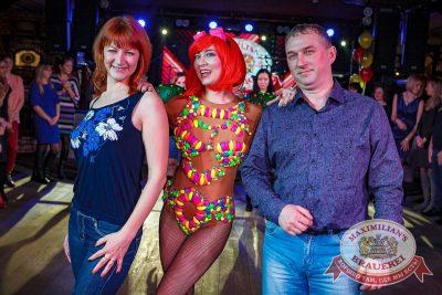 День именинника, 9 декабря 2017 - Ресторан «Максимилианс» Новосибирск - 10