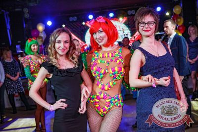 День именинника, 9 декабря 2017 - Ресторан «Максимилианс» Новосибирск - 18