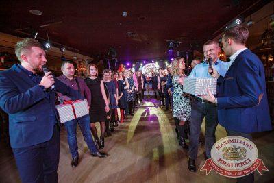 День именинника, 9 декабря 2017 - Ресторан «Максимилианс» Новосибирск - 21