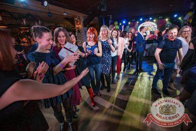 День именинника, 9 декабря 2017 - Ресторан «Максимилианс» Новосибирск - 22