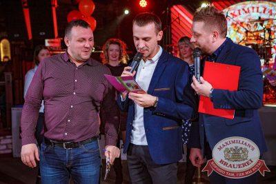 День именинника, 9 декабря 2017 - Ресторан «Максимилианс» Новосибирск - 29