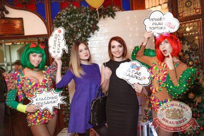 День именинника, 9 декабря 2017 - Ресторан «Максимилианс» Новосибирск - 3