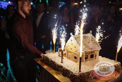 День именинника, 9 декабря 2017 - Ресторан «Максимилианс» Новосибирск - 31