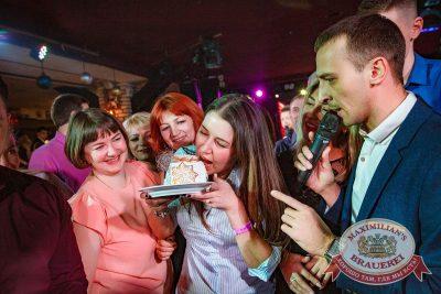 День именинника, 9 декабря 2017 - Ресторан «Максимилианс» Новосибирск - 32