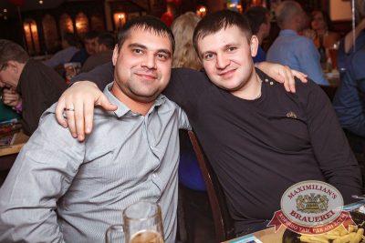 День именинника, 9 декабря 2017 - Ресторан «Максимилианс» Новосибирск - 34