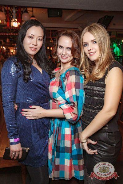 День именинника, 9 декабря 2017 - Ресторан «Максимилианс» Новосибирск - 35