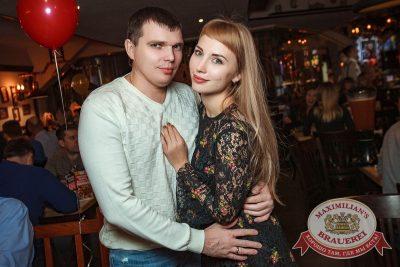 День именинника, 9 декабря 2017 - Ресторан «Максимилианс» Новосибирск - 37