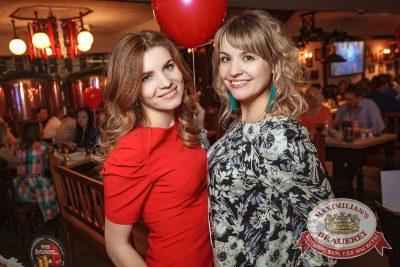 День именинника, 9 декабря 2017 - Ресторан «Максимилианс» Новосибирск - 38