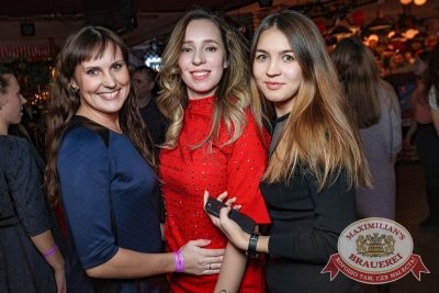 День именинника, 9 декабря 2017 - Ресторан «Максимилианс» Новосибирск - 39