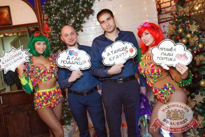 День именинника, 9 декабря 2017 - Ресторан «Максимилианс» Новосибирск - 4