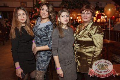 День именинника, 9 декабря 2017 - Ресторан «Максимилианс» Новосибирск - 40