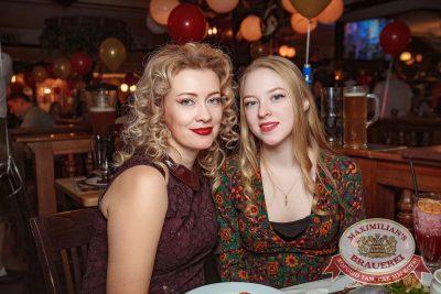 День именинника, 9 декабря 2017 - Ресторан «Максимилианс» Новосибирск - 41